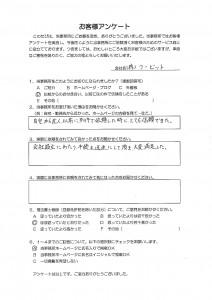 MX-2301FN_20120418_160818